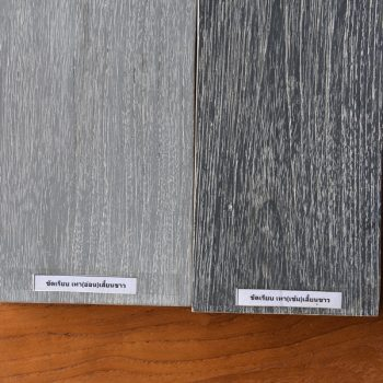 Teak Wood Color (8)
